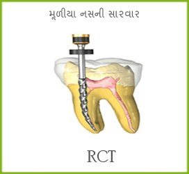 Jaw fracture in Mehsana