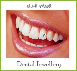 Best Dentist in Mehsana